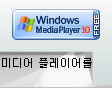 Get Windows Media Player